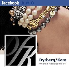Бренд-страница Dyrberg/Kern на Facebook