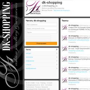 Все анонсы новостей DK-SHOPPING в Twitter
