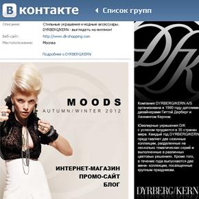 Группа DK-Shopping ВКонтакте